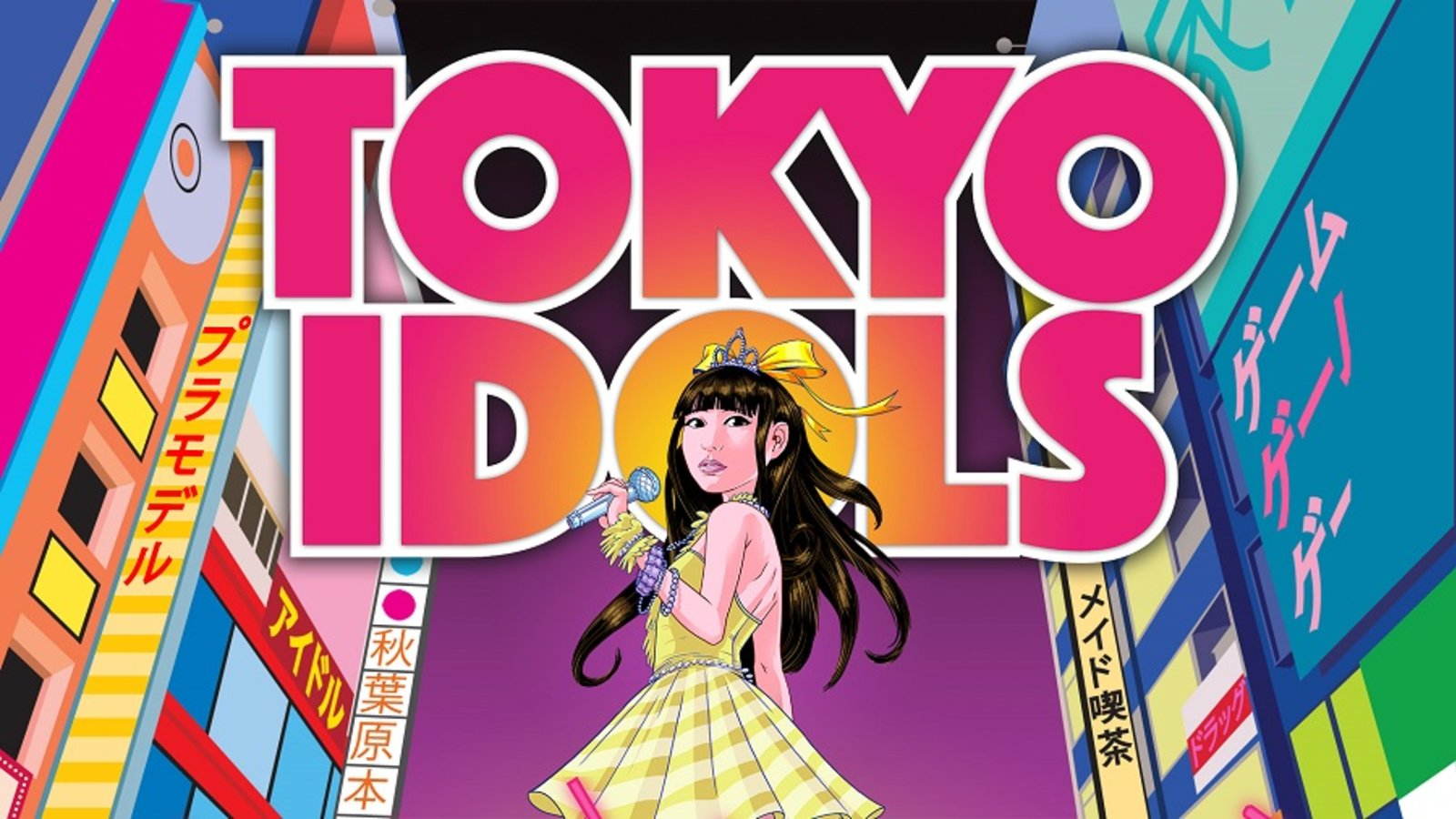 Tokyo Idols - A Fascinating Look at Sex & Gender in Japan