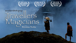 Travelers and Magicians
